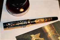 Sailor King Lion Maki-e Fountain Pen