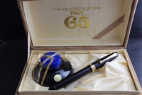 Pilot 65th Anniversary Fountain Pen